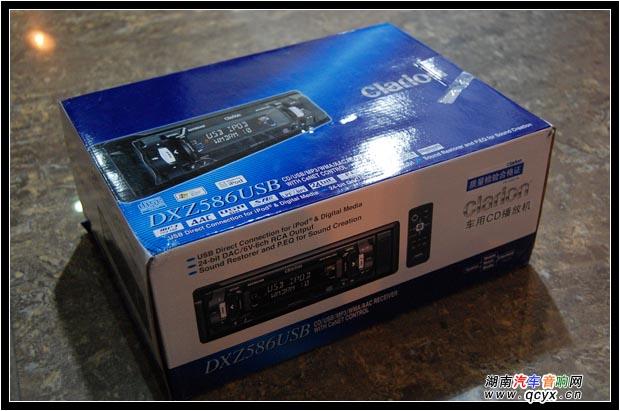 日产风度改装歌乐24bit主机dxz586usb 高清图片