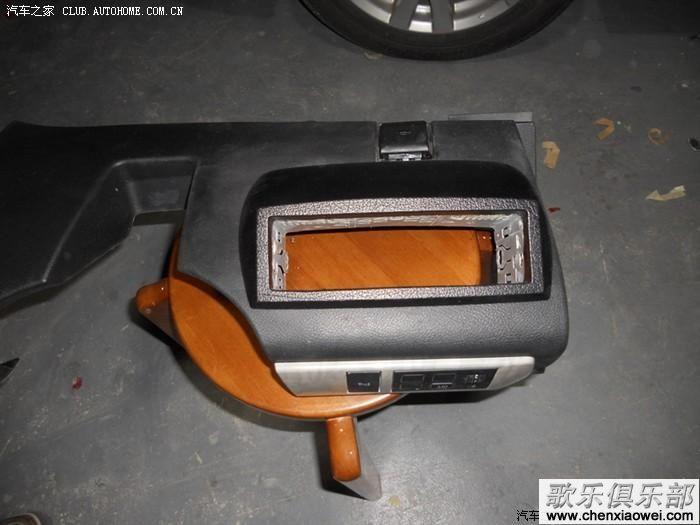 歌乐车载cd机接线图 别克车载歌乐牌cd机的电流是