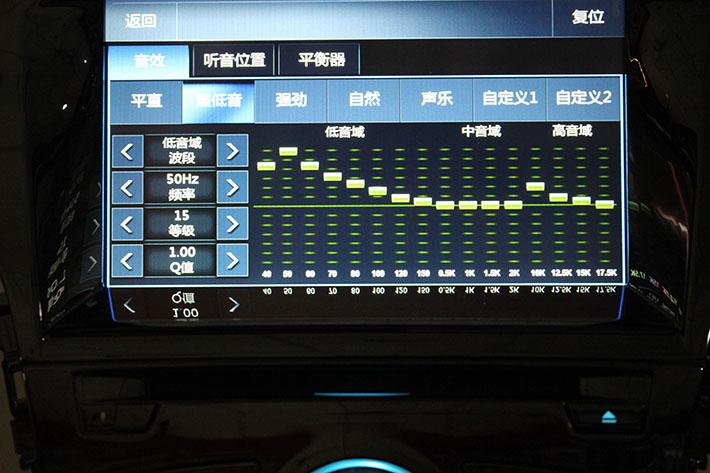 新速腾专车专用导航_AVIC-F5103_专车专用一体机_先锋pioneer_产品信息_