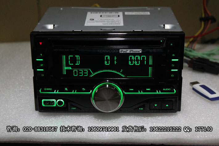 【建伍dpx-u5130双锭车载cd机汽车主机音响改装】