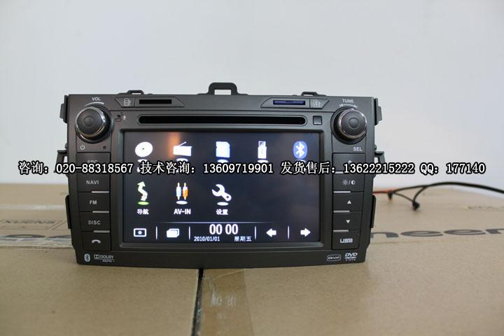 新速腾专车专用导航_AVIC-F7132_专车专用一体机_先锋pioneer_产品信息_