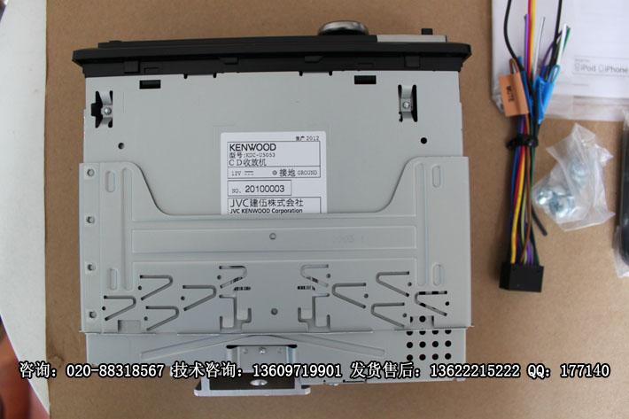 车载mp3 建伍kdc u5053汽车cd机三组输出24bit解码车载mp高清图片