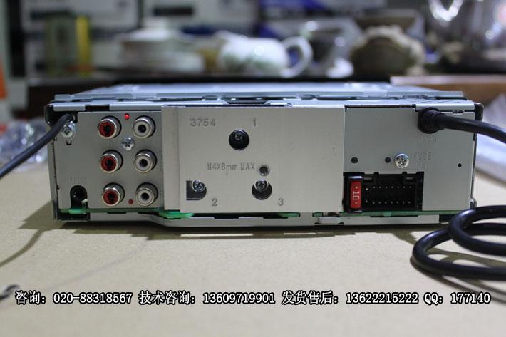 建伍kdc-u7056bt专业音质cd主机主动分频/延时/24bit/内置蓝牙