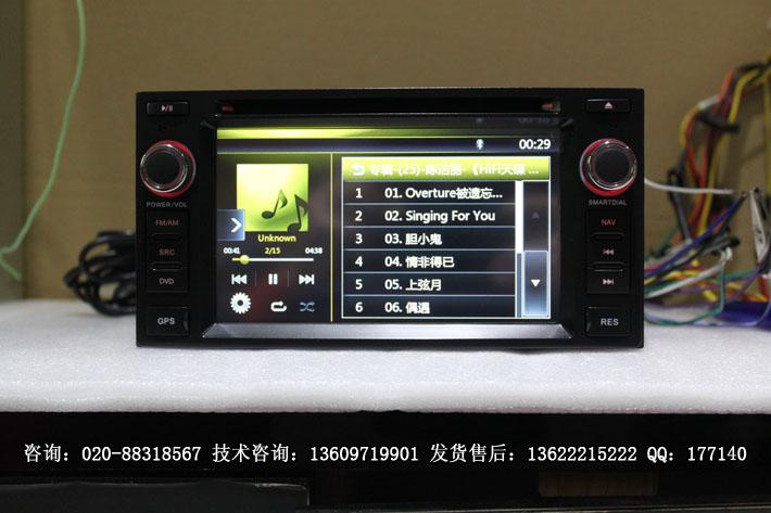 歌乐斯巴鲁森林人,xv专用dvd导航nx403cxv,三组输出,24bit,支持wav