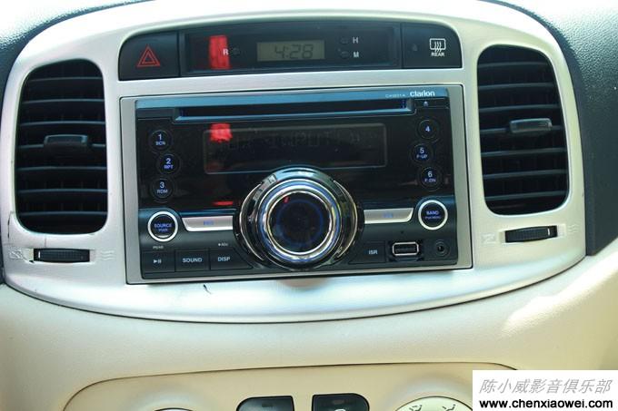 雅绅特音响改装作业,歌乐cx201a新款cd主机,方向盘控制按键