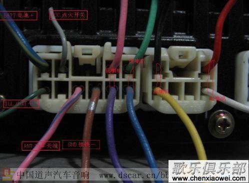 丰田rav4主机接线定义 车型接线定义 帮助中心