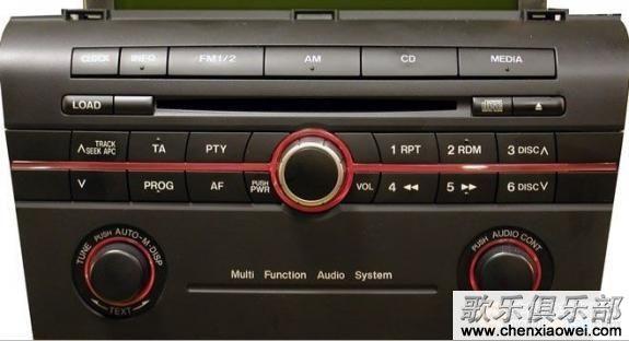 马自达cd机接线图_马自达3音响尾线接线定义_车型接线定义_帮助中心_