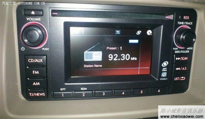 花冠改装安装斯巴鲁森林人原车音响的歌乐CD机高清图片