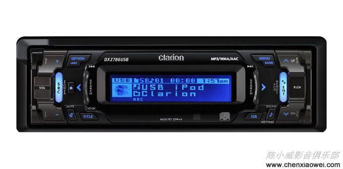 丰田锐志加装cd音响 歌乐dxz786usb 音质飞跃提升 高清图片