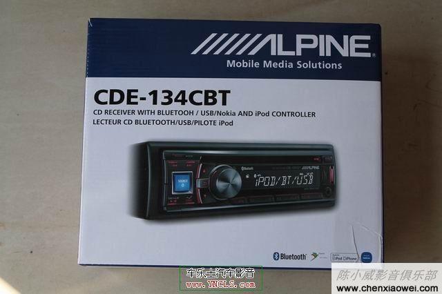 日产骐达改装阿尔派内置蓝牙中高端CD CDE-134CBT