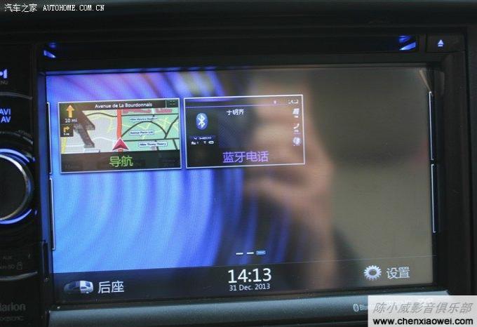丰田花冠导航_丰田花冠音响改装歌乐NX501CII导航DVD一体机 安装效果图 音质很 ...